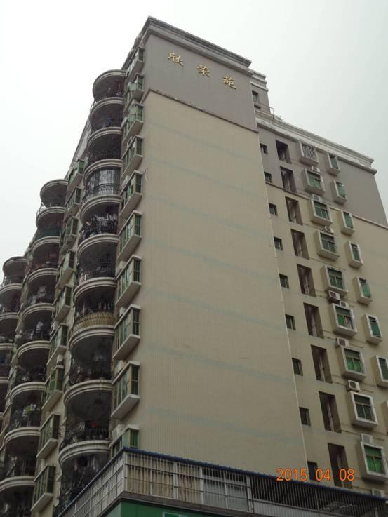 产品名称:欣荣苑高层住宅小区